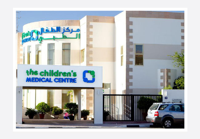 The Children's Medical Centre